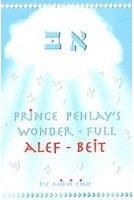 Prince Pehlay's Wonder-Full Alef-Beit Hebrew Book